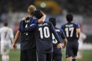 Japan v Latvia - International Friendly